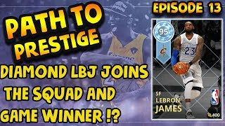 DIAMOND LEBRON JAMES JOINS THE BUDGET SQUAD AND POTENTIAL GAME WINNER IN NBA 2K18 MYTEAM GAMEPLAY