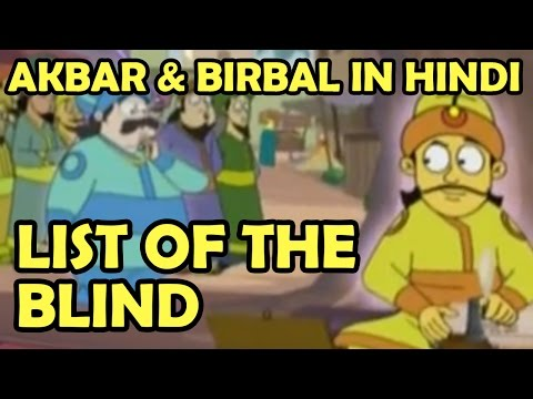 Akbar And Birbal || List Of The Blind || Hindi Animated Story Vol 2