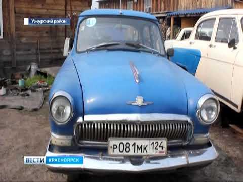В Ужуре коллекционер собрал больше двух десятков редких машин