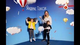 """Куда пойти с детьми в Москве? Тариф """"Детский"""", МЕчты меняющие МИР!"""
