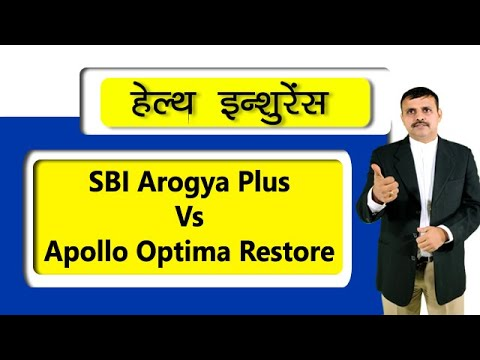 SBI Arogya Plus Vs Apollo Optima Restore | Health Insurance | Policy Bhndar | Yogendra Verma