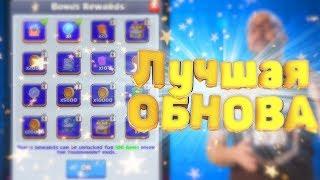 НОВАЯ система турниров в Clash Royale и другие обновления