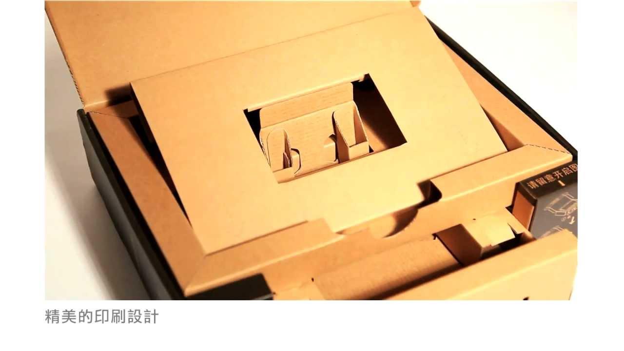 Lenovo skylight 包裝結構設計 - YouTube