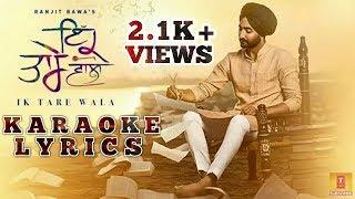 Ik Tare Wala | Karaoke & Lyrics | Ranjit Bawa, Millind Gaba | Taara | Latest Punjabi Song 2018
