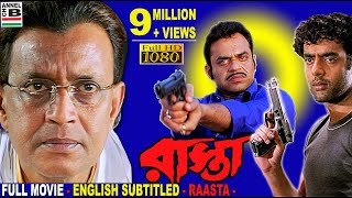 Raasta | রাস্তা | Bengali Full Movie | Full HD | Mithun | Raghuvir Yadav | Amitabha | Bratya Basu