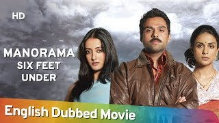 manorama-six-feet-under-2007-full-movie-english-dubbed-abhay-deol-vinay-pathak-raima-sen