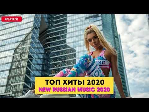 Хиты 2020 🎉 New Russian Music Mix 2020 🎉 Русская Музыка 2019 🎉 Russische Musik 2019 #2