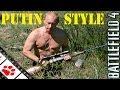 Battlefield 4 - Путин Style