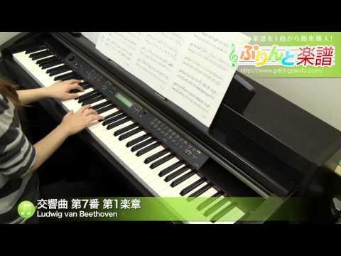 交響曲第7番第1楽章 Ludwig van Beethoven
