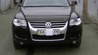 ProBright дневные ходовые огни в штатные места габаритных огней Volkswagen Touareg 2008(http://my-store.kiev.ua/auto/drl/probright/probright-drl-01-dnevnye-hodovye-ogni-v-shtatnye-sekcii-far-gaboritov-pod-cokol-t10-w5w.html Дневные ходовые огни ..., 2014-03-06T17:17:48.000Z)