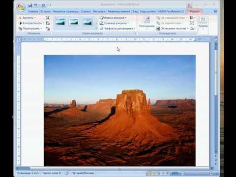 Print Screen на Mac как сделать снимок экрана в MacOS?