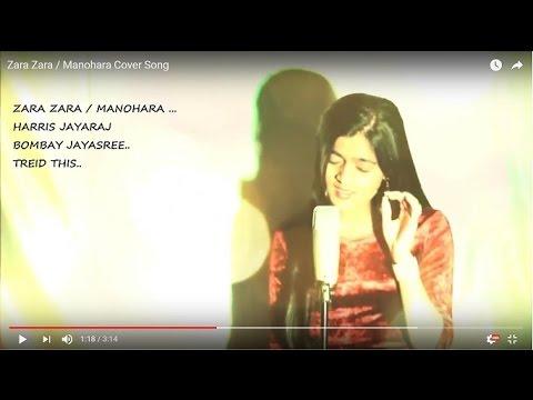 Manohara Telugu Song || Zara Zara Bahekta Hai Cover Song