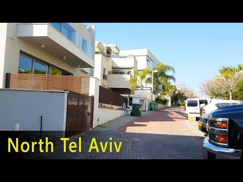 Israel, Walk In North Tel Aviv. Revivim Neighborhood