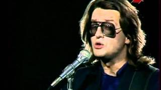 Александр Градский — Песня о друге