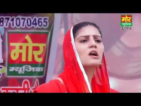 Sapna Dance  Bahu Jamidar Ki  Sapna New Dance  Mor Haryanvi Music 2015 Superhit Album   Wapsow Com