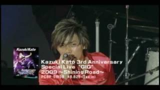 雨中の野音!デビュー3周年記念ライブ!2009年4月25日に降りしきる雨の...