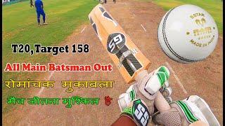 GoPro Left Hand Batsman POV ! Thrilling Last Over Victory ! Cricket Match Highlights