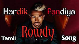 Hardik pandiya Mass  Rowdy song version / MG Tamil Creation