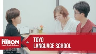 Go! Go! Nihon presents: TOYO LANGUAGE SCHOOL