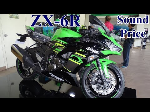 Kawasaki ZX-6R Cheapest Track Bike Price,Sound