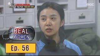 Gong Hyeon ju