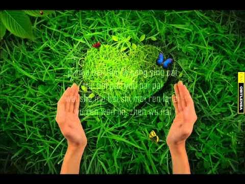 Kan Guo Lai-with lyrics