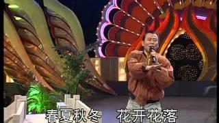 1993年央视春节联欢晚会 小品《桥》 潘长江|黄小娟| CCTV春晚