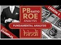 Lesson 5 | Stock Fundamental Analysis in Hindi - PB - RoE Model - Stock Valuation