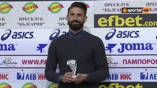 Димитър Илиев от Локомотив (Пд) е играч №1 на XXV кръг