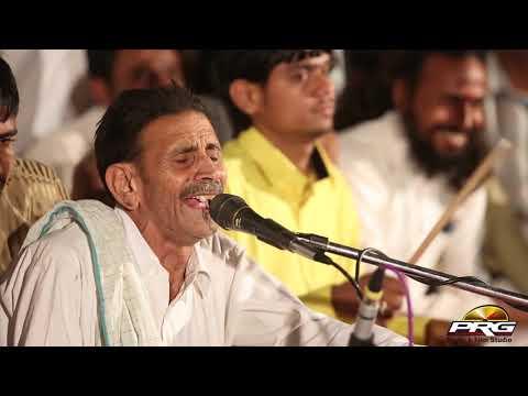 राजस्थानी देशी भजन - Nakhat Banna Parcha | Sitaram Panchariya | Sanwreej Live 2017 | PRG