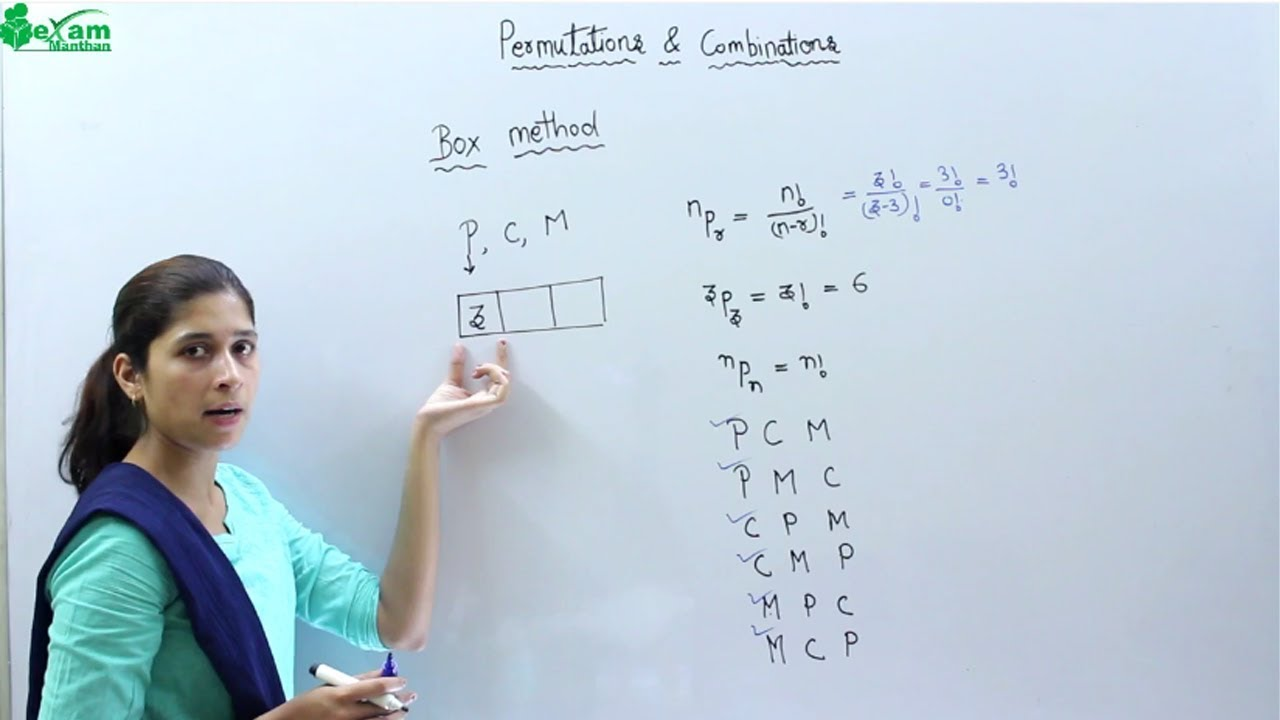 Permutation & Combination Theory 6 - Die & Coin Combination Tricks &  Shortcuts