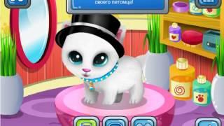 Pows to beauty gameplay Cartoon Салон красоты для животных игра мультик