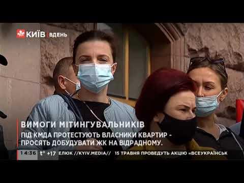 На Відрадному заморозили будівництво ЖК - люди вийшли з мітингом