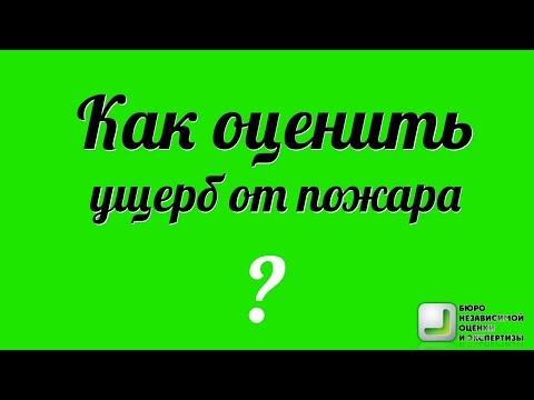 Как грамотно отвечать на вопросы собеседовании основные