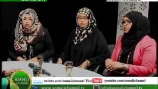 SIXIRKA - Reer Soomaali ah oo lagu Sixray UK (Qiso Dhab ah) - Amal Keyse Thumbnail