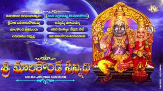 Malakonda Narasimha Swamy Sannidhi Songs|Jukebox|Lord Narasimha Swami Devotional Songs