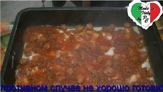 Уроки итальянской кухни № 7 --Лазанья с клецками