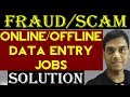 Fraud/scam data entry jobs in India 2018 ||  Fake typing jobs || Solution || Helping abhi