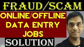 Fraud/scam data entry jobs in India 2018/19 ||  Fake typing jobs || Solution || Helping abhi