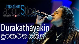 Durakathanayakin (දුරකථනයකින්) Cover by Marians - MARIANS Acousitca Concert - Jazz Version Thumbnail