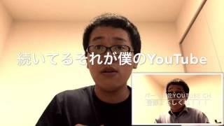 パーマ大佐YouTubeチャンネル! 今回は、パーマ大佐YouTubeチャンネルのEDテーマのフルver.を歌ってみました! 是非お聞き下さい! ◾︎パーマ大佐...
