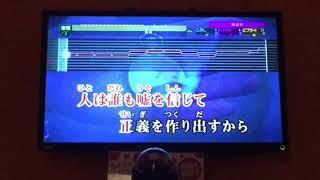 亀梨和也/Rain「ストロベリーナイト・サーガ」主題歌(原曲キー)/音程バー歌詞付フル/カラオケ94点