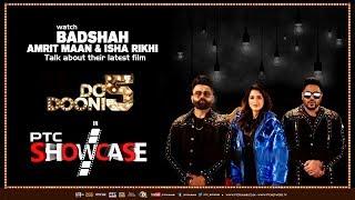 Do Dooni Panj | Badshah, Amrit Maan and Isha Rikhi | PTC Showcase | Full Interview | PTC Punjabi