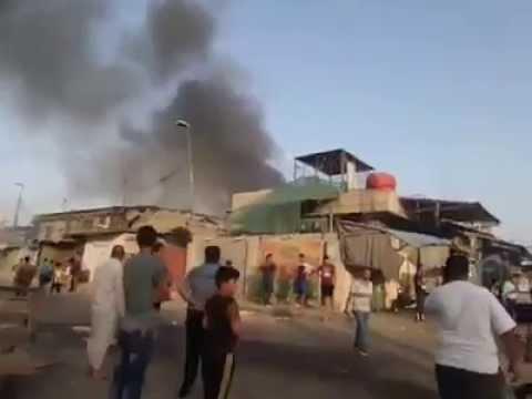 فيديو لتفجير علوة جميلة بمدينة الصدر شرق بغداد