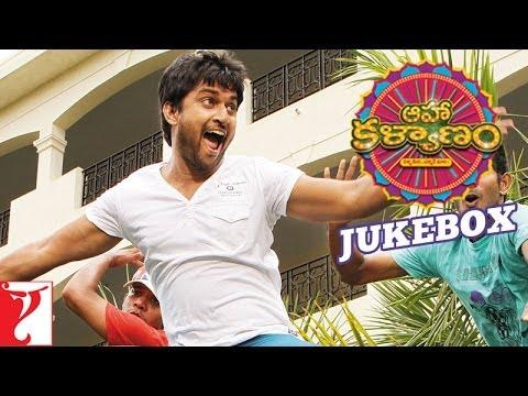 Aaha Kalyanam  TELUGU  Audio Jukebox