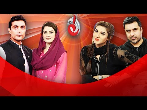 Baraan e Rahmat on Aaj Entertainment - Iftar Transmission - Part 5 - 13th June  - 17th Ramzan