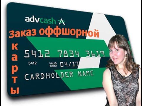 Калькулятор кредита сбербанк ипотека - Сайт halfmarkfall!