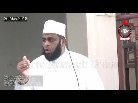 5 SHEIKH AHMAD HAYDAR...ISLAMIC BANKING (OMAR AL FAROOQ NYALI 20 05 2018)