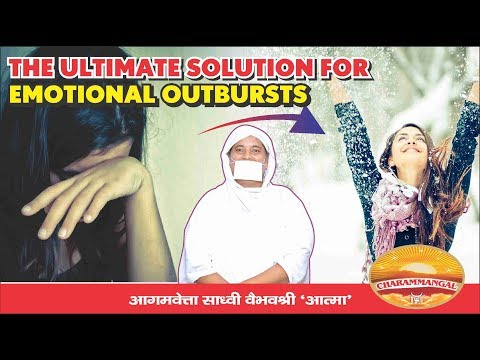 THE ULTIMATE SOLUTION FOR EMOTIONAL OUTBURSTS...PRAVACHAN.PUNE18-11-17