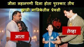 Tula Pahate Re   ज्या ईशाला लहानपणी दिला होता पुरस्कार तीच झाली मालिकेत Subodh Bhave ची प्रेयसी